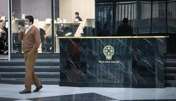 خبری مهم برای سهامداران شپنا ، پالایش نفت اصفهان برنده مزایده 3400 میلیارد تومانی